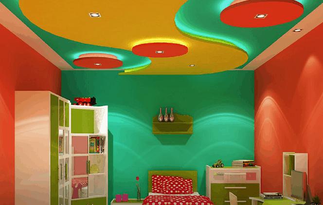 Multicolour Painted False Ceiling