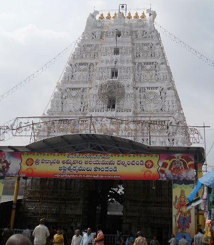 Sri Padmavathi Ammavari Temple