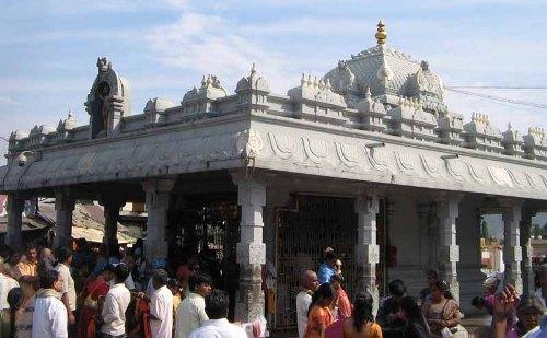 Sri Bedi Anjaneya Swamy Temple