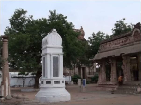 Malyavanta Raghunatha Swamy Temple