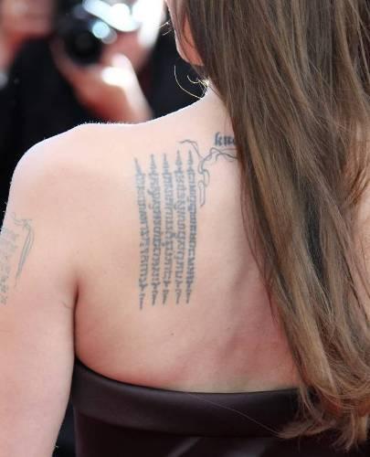 Artistic Chant Tattoos