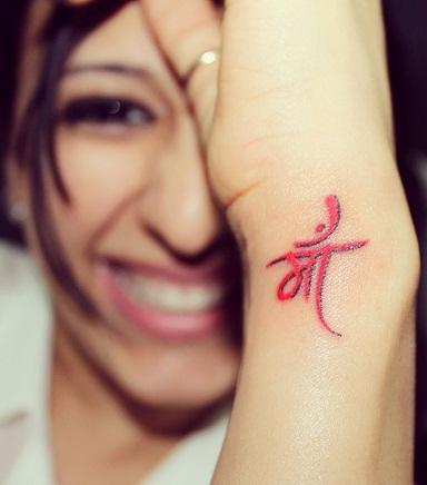 sanskrit mother tattoo design