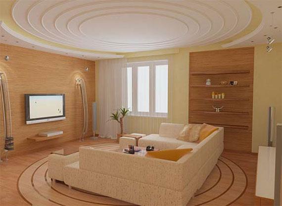 Pop False Ceiling Design For Tiny Living Room