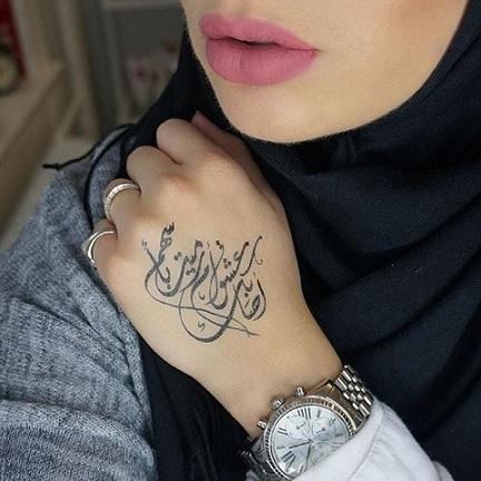 arabic temporary tattoos