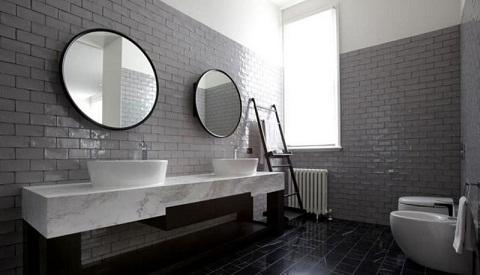 Ultra Contemporary Bathroom