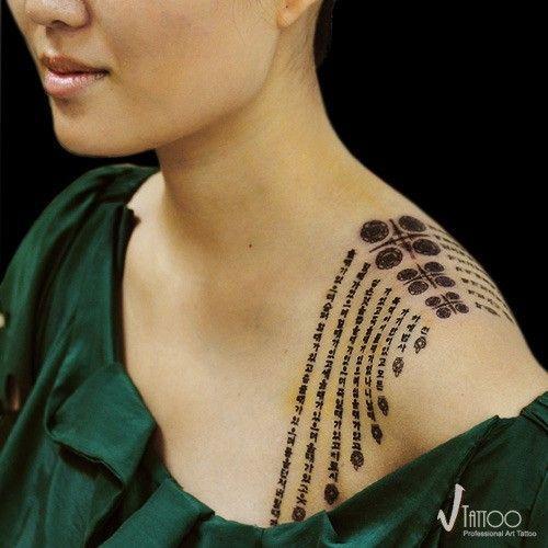 Korean tattoos 3