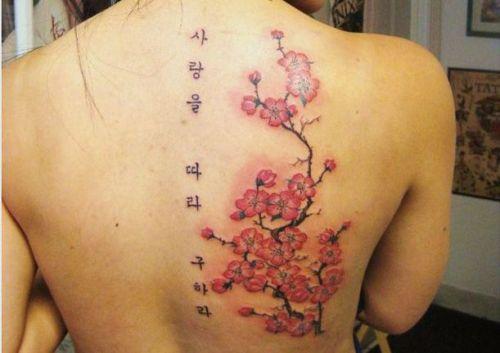 Korean tattoos 1