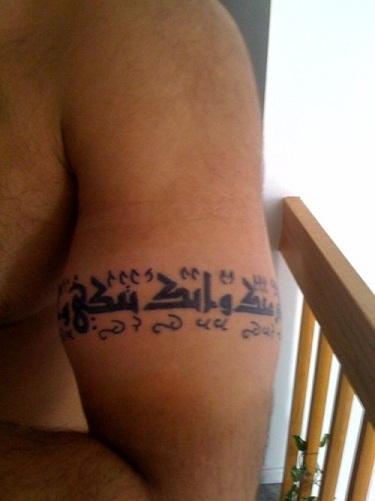 Arabic armband tattoo