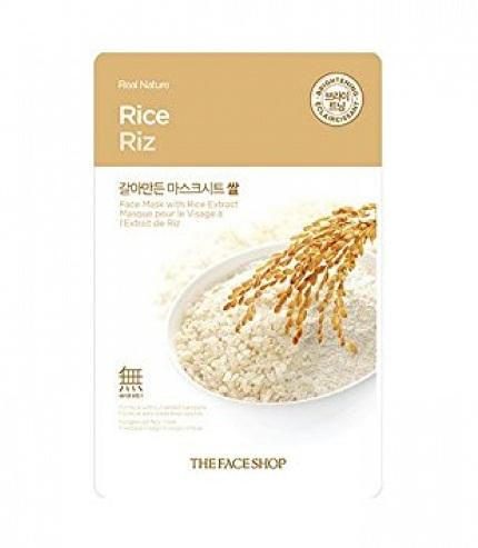 Rice Face Mask