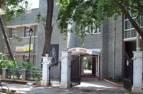 Famous Museums in Bangalore-Gandhi Bhavan