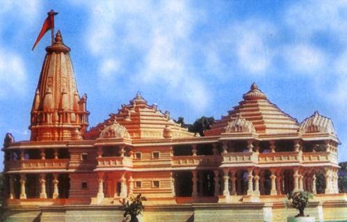 Ayodhya Ram Janmabhoomi Temple