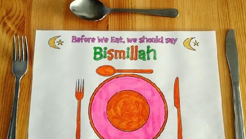Ramadan Paper Matt