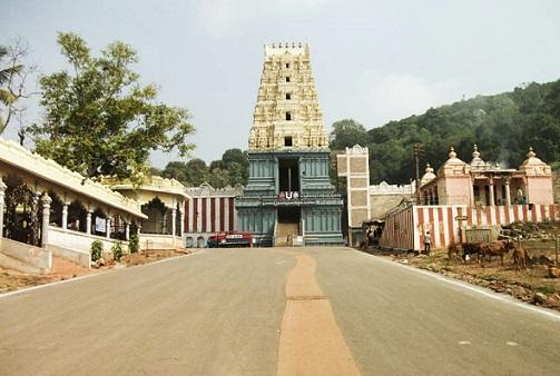 Lakshmi Narasimha Swamy Temple