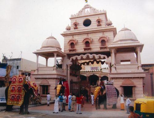 Shri Hanumanji Temple