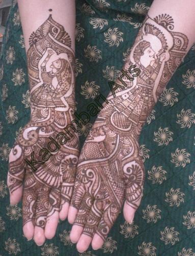 Kadambari Mehndi Designs