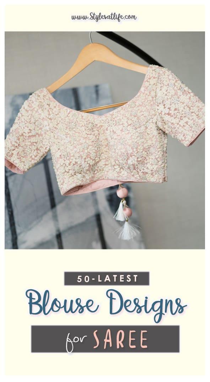 latest blouse designs 2020