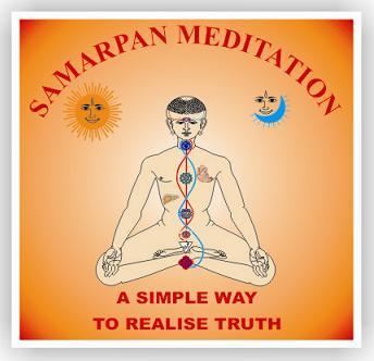 Samarpan Meditation Techniques