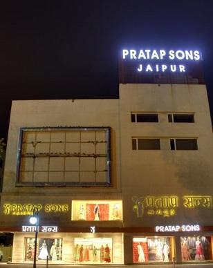 boutiques-in-jaipur-pratap-sons