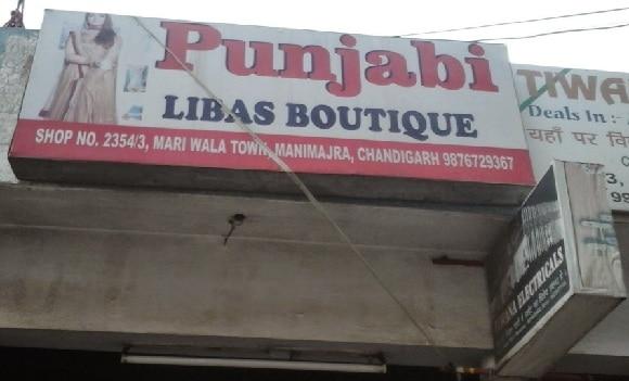 Punjabi Libas Boutique Chandigarh