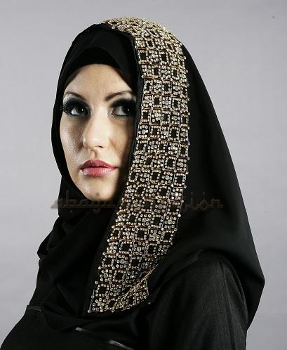 Work Hijab Style