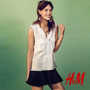 H&M Trend Update 'The New Mix' Lookbook