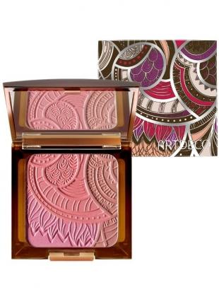 Artdeco Summer 2020 Makeup: Tribal Sunset