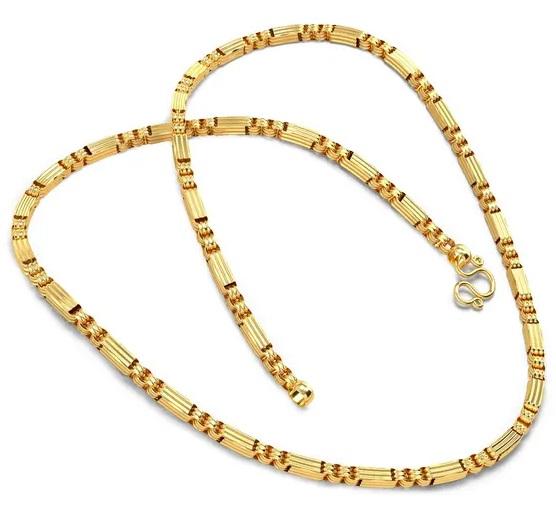 Designer Gold Chain For Women