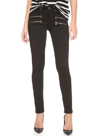 Dual Zipper High Rise Jeans