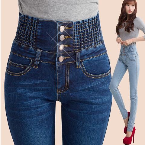 Elastic Waist High Rise Jeans