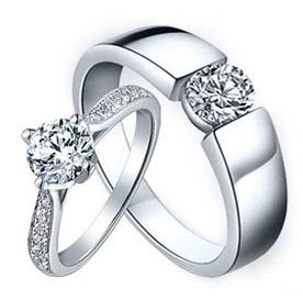 Promise Couple Diamond Rings