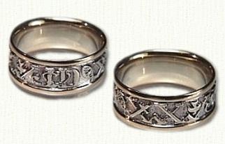 Religious Wedding Ring